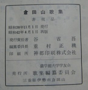 DSC02113.JPG