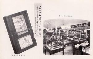 中村商店03.jpg