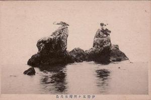 五カ所04.jpg