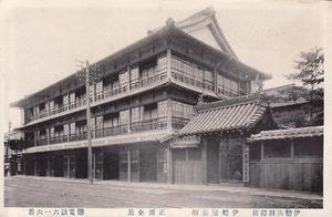 伊勢屋旅館.jpg