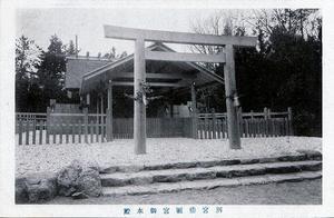 倭姫宮.jpg