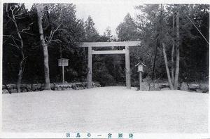 倭姫宮一の鳥居.jpg