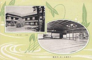 千秋楼34.jpg