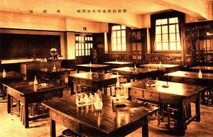 厚生小学校06.jpg
