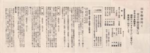 参急山田自動車裏.jpg