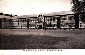 大湊小学校01.jpg