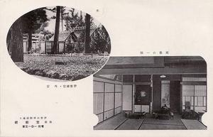 宮前館02.jpg