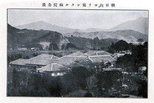 山田病院11.jpg