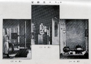 山田病院13.jpg
