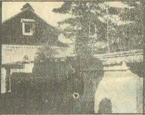 川村醤油店.jpg