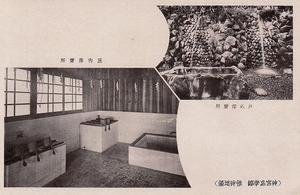 惟神道場01.jpg