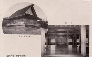 惟神道場06.jpg