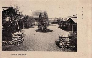 惟神道場11.jpg