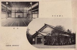 惟神道場12.jpg