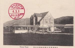 朝熊岳ケーブルカー01.jpg