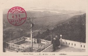 朝熊岳ケーブルカー06.jpg