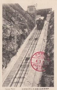 朝熊岳ケーブルカー08.jpg
