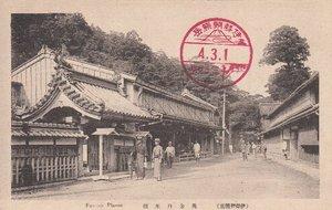 朝熊岳ケーブルカー09.jpg