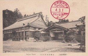 朝熊岳ケーブルカー10.jpg