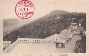 朝熊岳ケーブルカー11.jpg