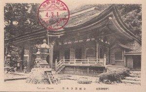 朝熊岳ケーブルカー13.jpg