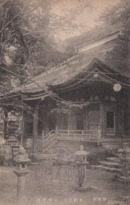 朝熊岳ケーブル及名所08.jpg
