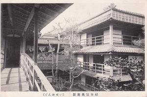 杉本屋01.jpg