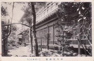 杉本屋02.jpg