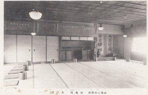 松島館102.jpg