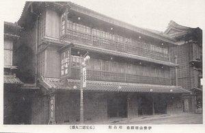 松島館103.jpg