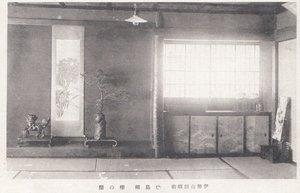 松島館104.jpg