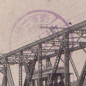 汐合橋99.jpg