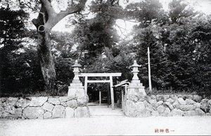 浜郷05一色神社.jpg