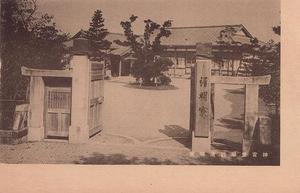 皇学館06.jpg