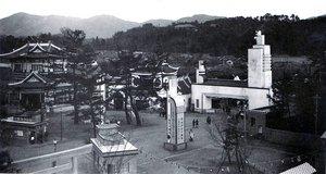 神都博覧会から虎尾山.jpg