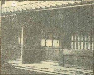 竹内真珠商会.jpg
