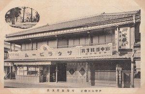 竹屋旅館03.jpg