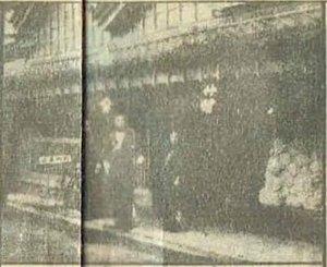 竹村漁網店.jpg