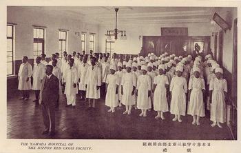 I山田病院11.jpg
