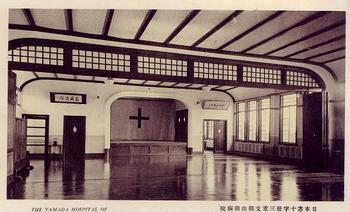 I山田病院13.jpg