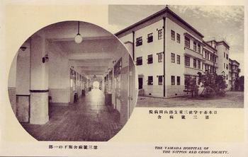 I山田病院14.jpg
