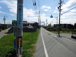 17徳田バス停から南.JPG