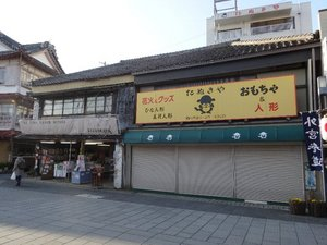 DSC02123.JPG
