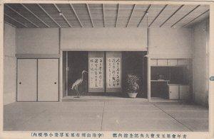 中島小学校04.jpg