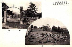 大湊小学校03.jpg