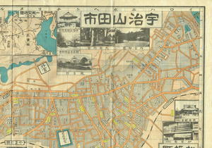 宇治山田市(T12)-11.jpg