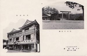宮前館03.jpg