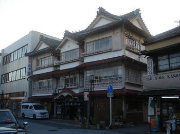山田館04.JPG