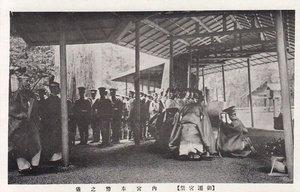 昭和4年御遷宮祭09.jpg