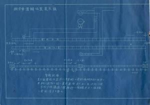 朝熊登山鉄道2-3.jpg